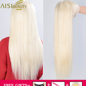 AISIBEAUTY Synthetic Wig With