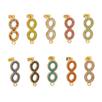 1 Pair DIY Infinite Zircon Earrings Clasps Gold Stainless Steel Hooks for Woman Handmade Jewelry Making Supplies Accessories image