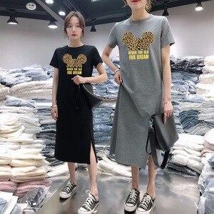 2019 Summer New Style Short Sl