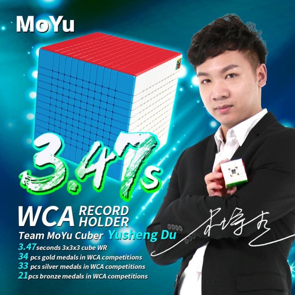 12x12x12 Speed Cube 4