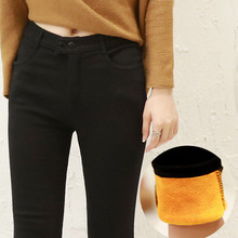Autumn and Winter Plus Velvet Thickening Leggings Wear Womens Warm Magic Pants Version of The Thin Pencil