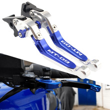 For Yamaha MT09 MT 09 MT-09 2015 2016 2017 CNC Motorcycle Brake Clutch Levers Adjustable Racing Motorcycle Accessories for yamaha mt 09 mt 09 mt 09 motorcycle motorbike motorcycle cnc adjuster foldable clutch brake levers clutch lever