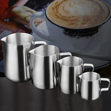 Stainless Steel Pitcher Coffee Pitcher Milk Frothing Jug Pull Flower Cup Cappuccino Milk Pot Espresso Cup Latte Art Milk Frother