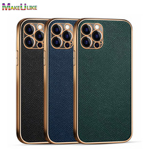 Genuine Leather Case For iPhone 11 12 Pro MAX 12 Mini 11Pro 12Pro 12MINI Case Luxury Lens Full Protect Phone Case Back Cover