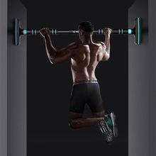 Barre horizontale de porte barre de Traction de mur de barre de Traction à la maison pour l'équipement de Traction de gymnase de Sports de porte