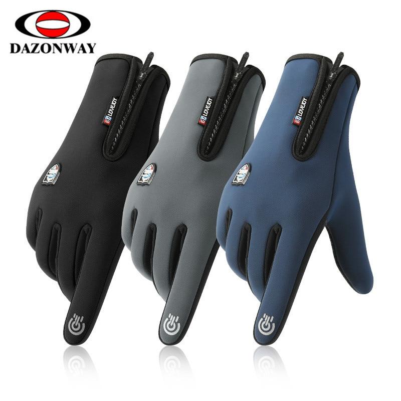 Unisex Running Gloves Bike Men Women Windproof Splash-proof Fabric Touch Screen Non-slip Winter Aumtumn Black Blue Gray S M L XL