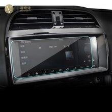 Para Jaguar F PACE F TYOR E PACE 2017 2020 navegación GPS película pantalla LCD película protectora de vidrio templado Anti arañazos película Refit