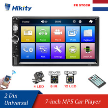 Hikity 2 Din coche Radio Bluetooth 7 \