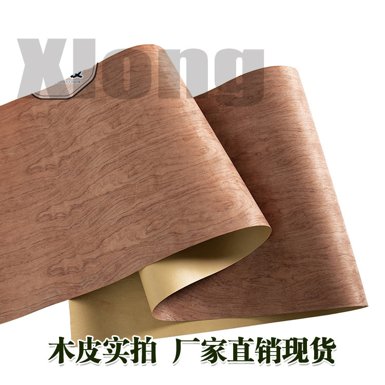 L:2.5Meters Width:600mm Thickness:0.25mm Natural Rosewood Veneer Ultra Wide Brazilian Rosewood Veneer Natural Solid Wood Veneer