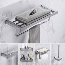 YUJIE bathroom hardware accessories kit minimalist gray space aluminum bath towel rack towel rack triangle rack YJMHY-3001