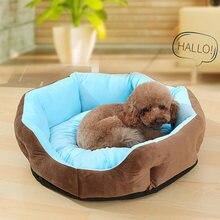 Новая кровать для собаки все сезоны Маленький Средний размер