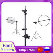 "Photo Bracket Grip Holder 27"" 72""/70 185cm Swivel Head Reflector Arm Support Black Lighting Arm Boom Stand"