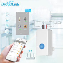 Broadlink SC1 Smart Wifi Switch Wireless Remote Control Timer DIY Box 10A/2500W 2.4G Work with  Google Home Alexa IFTTT