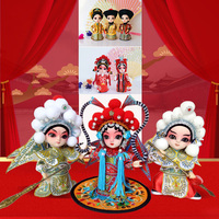 Chinese Opera Dolls Traditional Dolls Bride Doll Mascots Souvenir Gift Box Packed for Xmas Seasonal Home Office Decorative