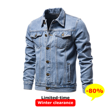 Denim Jacket for Men 2021 Spring Casual Jeans Jacket Cotton Breathable Lapel Single Breasted Slim Fit Quality Hunting Autumn
