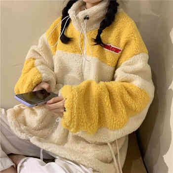 NiceMix  Autumn And Winter Trend Fashion Loose Casual Sports Plus Velvet Thickening Lamb Hair Large Size Coat Streetwear