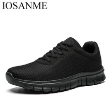 male comfortable shoes trend mesh breathable casual dress mo