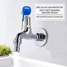 Кран для мытья воды с замком, медный кран, одиночный открытый Противоугонный кран, водопроводный кран с замком, кран для стиральной машины