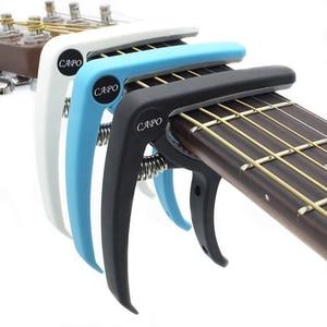 2-in-1 Blue Plastic Single-handed Guitar Capo With Bridge Pin Puller Tune Quick Change + Pulling Bridge Pin