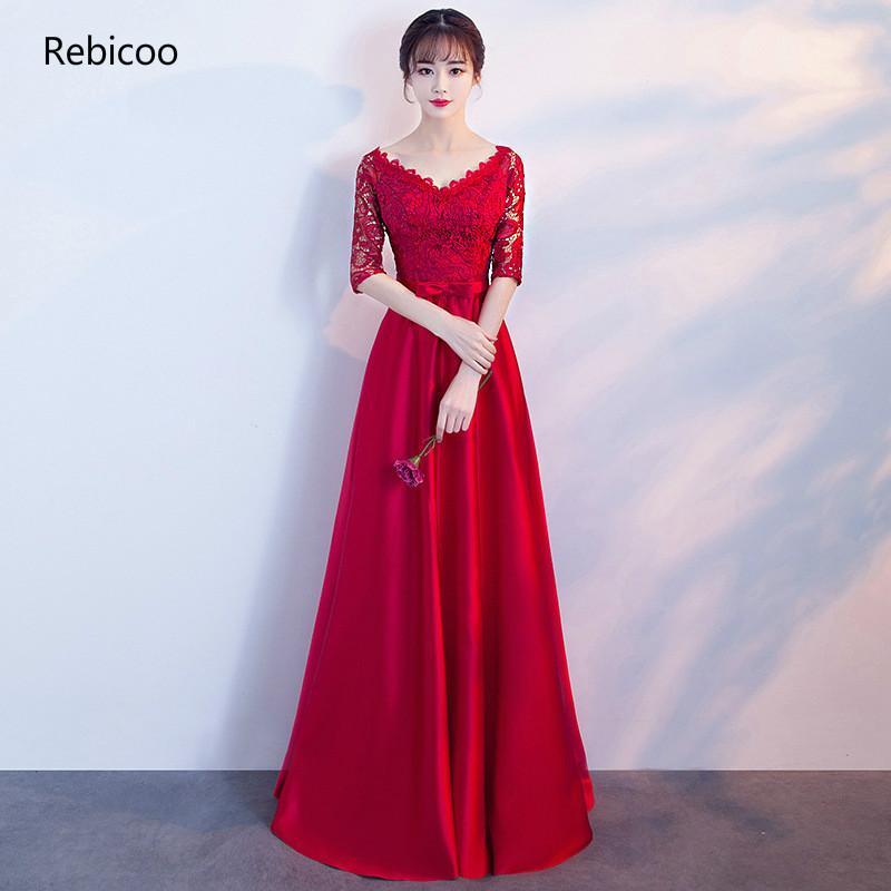 Robe de soirée formelle couleur bleu dentelle grande taille robes de soirée robes élégantes robe de bal