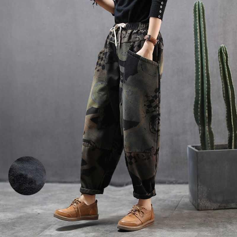 ヴィンテージプリントフリース裏地ハイウエストレディース全身パンツ冬暖かい弾性ウエストポケットオーバーサイズ女性のハーレムパンツ