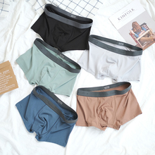 3pcs Men's Underwear Modal No Trace Solid Color Boxer Pants Breathable Fashion P