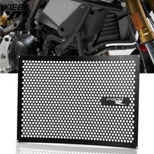2020 2021 FOR BMW F900R F900XR F900 R XR F 900 R Motorcycle Accessories Radiator Grille Guard Cove Protection Upper Water Tank