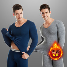 2pcs Men Thermal Underwear Long Jhons Warm Body Clothes Set Invisible Tops Buttoms