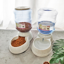 2 Pieces/set Pet Drinking Bowl Cat Automatic Feeder for Dog Water Fountain Drinkers
