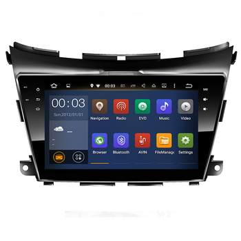 2 din Car Radio GPS Android 8.0 for Nissan Murano Z52 DVD Player 2015 2016 2017-2019 10.2 Auto Stereo Multimedia 360 Camera RDS image
