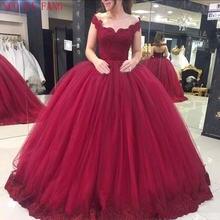 Quinceanera/платье с кружевной аппликацией; бальное платье;