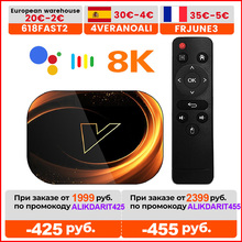 2020 VONTAR X3 4GB RAM 128GB ROM 8K الروبوت الذكية التلفزيون مربع الروبوت 9.0 TVBOX Amlogic S905X3 2.4G 5G واي فاي 4K مجموعة أعلى مربع 64GB 32GB