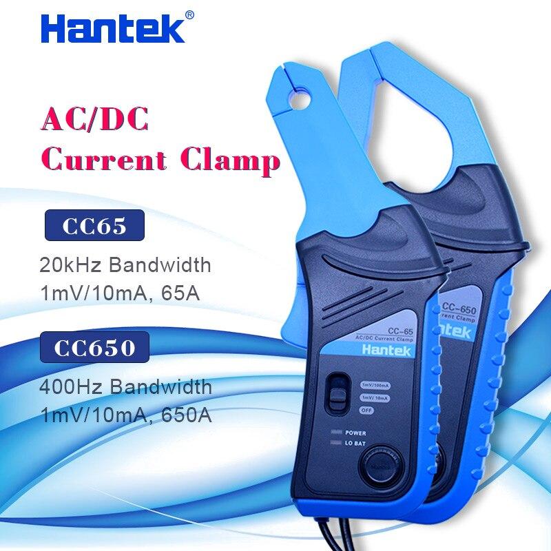 Hantek Oscilloscope AC/DC Current Clamp Probe CC-65 CC-650 20KHz/400Hz Bandwidth 1mV/10mA 65A/650A With BNC Plug