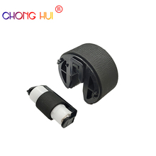 10Set ChongHui paper pickup roller+Separation Pad RM1-4426 + RM1-4425 is applicable to printer model HP1215/1515/1518/1312, etc pickup roller assembly for hp cm1312 cm2320 cp2025 cp1215 cp1515 cp1518 cm1415 cp1525 cc430 67901 rm1 4425 rm1 8765 rm1 4426