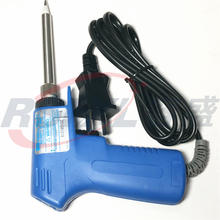 Brand New Original TQ 77 Quick Heat Soldering Gun Pistol Type 220V Welding Iron 20W 200W