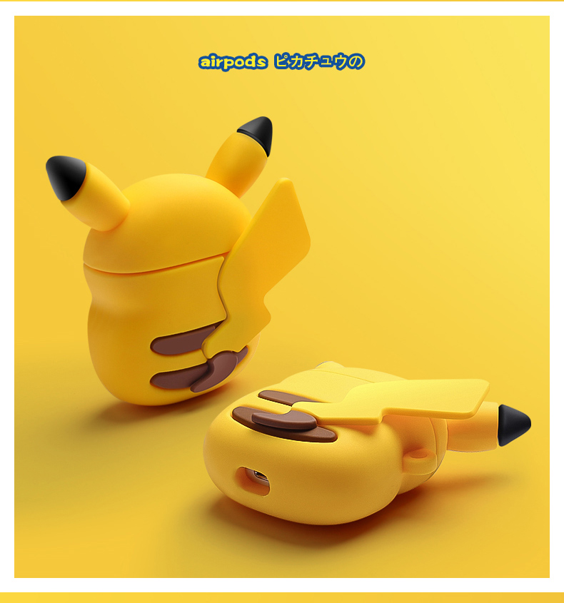 Pokemon <font><b>Pikachu</b></font> Wireless Bluetooth Earphone <font><b>Case</b></font> For Apple <font><b>AirPods</b></font> Pro Silicone Headphones <font><b>Cases</b></font> For Airpods2 Protective Cover image
