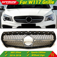 CLA Class W117 Grille Diamonds Front Bumper Kidney Grills CLA180 CLA200 CLA250 CLA45 look ABS Silver Without Sign 2014-17
