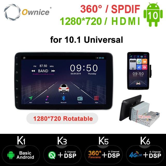 Ownice 1 din 2 din 1280*720 회전 DSP 360 파노라마 4G LTE SPDIF 범용 안드로이드 10.0 K3 K5 K6 자동차 라디오 플레이어 GPS Navi