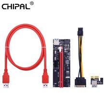 Chipal ver009s pci-e riser cartão 009s pci express pcie 1x a 16x 1m usb 3.0 cabo 4pin 6pin power para mineiro de mineração bitcoin