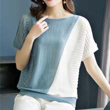 Женская блузка с рукавом летучая мышь белая перфорацией корейская