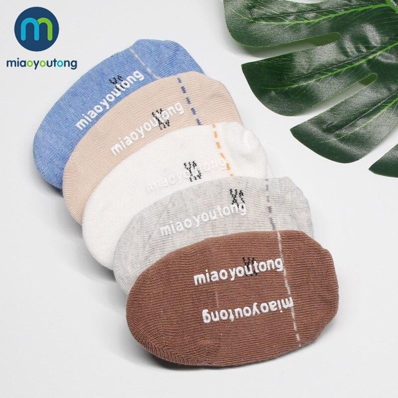 5 Pair Safe Non-slip Rubber Comfort Cotton High Quality Soft Newborn Socks Kids Girl Socks Boy New Born Baby Miaoyoutong