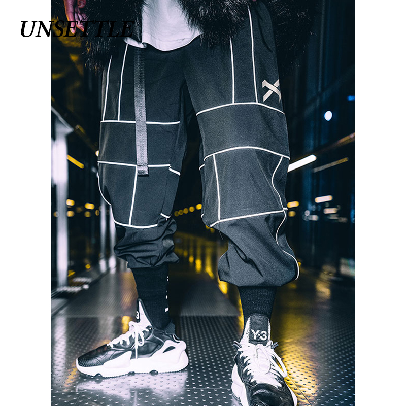 UNSETTLE Harajuku Pant Joggers Hip Hop Reflective Japanese Pants Streetwear Thin Sweatpant  Trousers