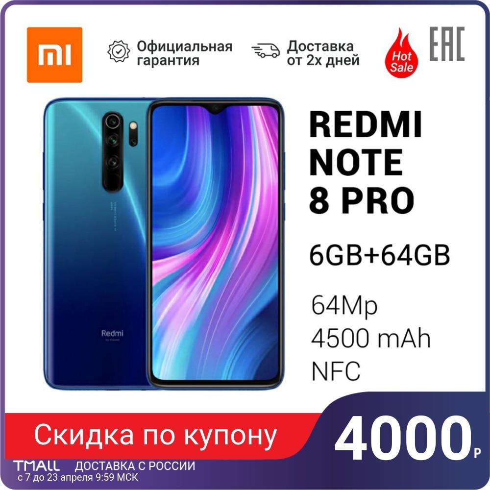 Xiaomi Redmi Note 8 (4/128 Gb)