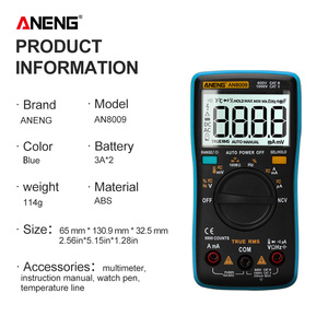 ANENG AN8009 Digital Multimeter 9999 count True-RMS Auto Range NCV Ohmmeter AC/DC Voltage Ammeter Current Meter temperature(China)