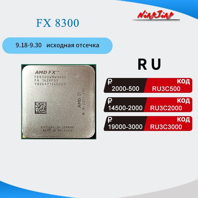 AMD FX-8300 FX 8300 FX8300 3.3 GHz Eight-Core 8M Processor Socket AM3+ CPU 95W Bulk Package FX-8300 1