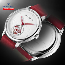 Часы с Чайкой автоматические механические часы 30 м Водонепроницаемые кожаные Наручные часы Valentine 813.96.6024L