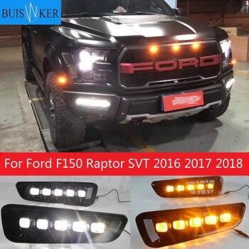 1 Set Driving Light LED Daytime Running Light Fog Lights DRL For Ford F150 Raptor SVT 2016 2017 2018 yellow signal