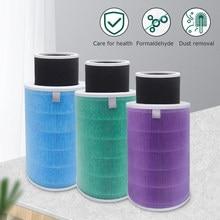 Purificador de ar 1/2/3 pro filtro de peças sobresselentes pacote antiviral esterilização bactérias pm2.5 formaldeído purificador de ar filtro mais limpo