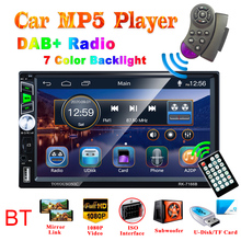 2  Din Car Radio Stereo MP5 Player Capacitive Screen  USB AUX FM AM RDS DAB+ Radio Receiver Bluetooth TF Card U Disk for Cars