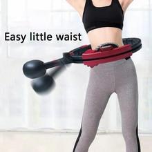 מגנטי אימונים הידוק ספורט חישוק ABS ספירה אוטומטית בריאות תרגיל מתכוונן מותניים שריפת שומן משקל אובדן